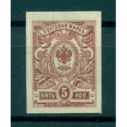 Empire russe 1917-19 - Y & T n. 113 - Série courante (Michel n. 67 II B c)
