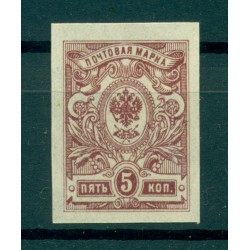 Russian Empire 1917-19 - Y & T n. 113 - Definitive (Michel n. 67 II B c)