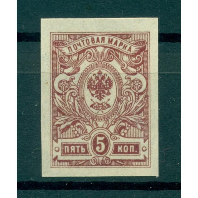 Impero russo 1917-19 - Y & T n. 113 - Serie ordinaria (Michel n. 67 II B c)
