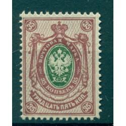 Empire russe 1909/19 - Y & T n. 72 - Série courante (Michel n. 74 II A b)