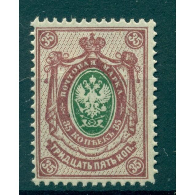 Impero russo 1909/19 - Y & T n. 72 - Serie ordinaria (Michel n. 74 II A b)