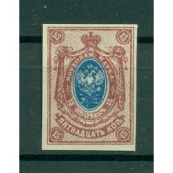 Impero russo 1917-19 - Y & T n. 115 - Serie ordinaria (Michel n. 71 II B c)