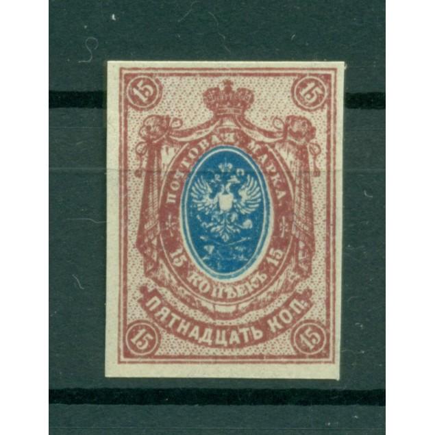 Russian Empire 1917-19 - Y & T n. 115 - Definitive (Michel n. 71 II B c)