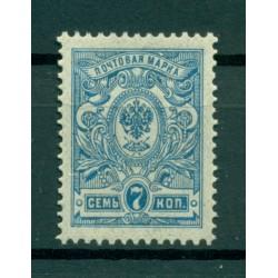 Impero russo 1909/19 - Y & T n. 66 - Serie ordinaria (Michel n. 68 I A)
