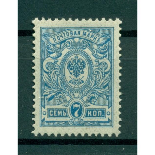 Russian Empire 1909/19 - Y & T n. 66 - Definitive (Michel n. 68 I A)