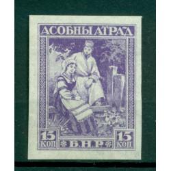 Russie - Ruthénie Blanche 1920 - Armée Général Stanislaw Bulak-Balachowicz (ii)