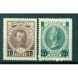 Empire russe 1916-17 - Y & T n. 107/08  - Timbres de 1913 surchargés (Michel n. 113/14)