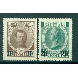 Russian Empire 1916-17 - Y & T n. 107/08 - Overprinted 1913 stamps (Michel n. 113/14)