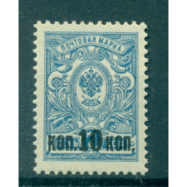 Russian Empire 1916-17 - Y & T n. 105 - Overprinted 1913 stamps (Michel n. 115)