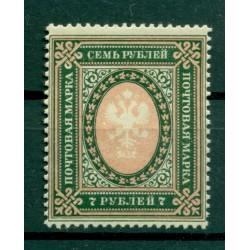Empire russe 1917-19 - Y & T n. 127 b. - Série courante (Michel n. 80 D y b II)