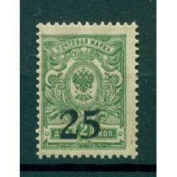 Southern  Russia 1918 - Y & T n. 8 - Definitive (Michel n. 2 A)