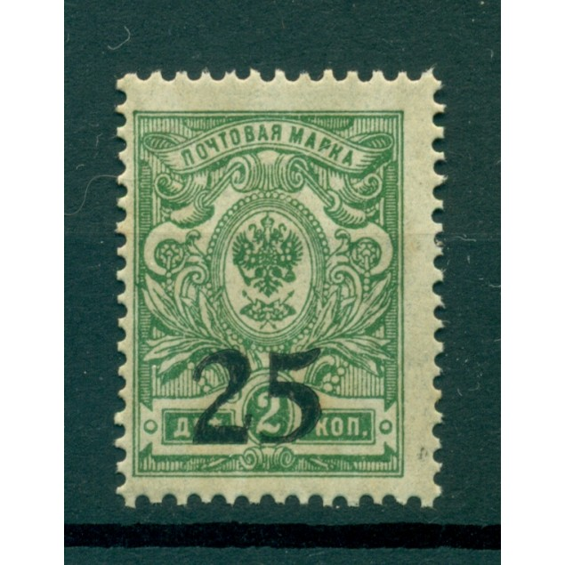 Russia del Sud 1918 - Y & T  n. 8 - Serie ordinaria (Michel n. 2 A)