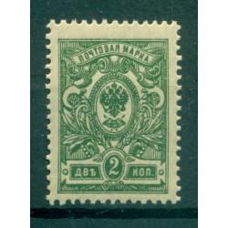 Empire russe 1909/19 - Y & T n. 62 - Série courante (Michel n. 64 II A b)