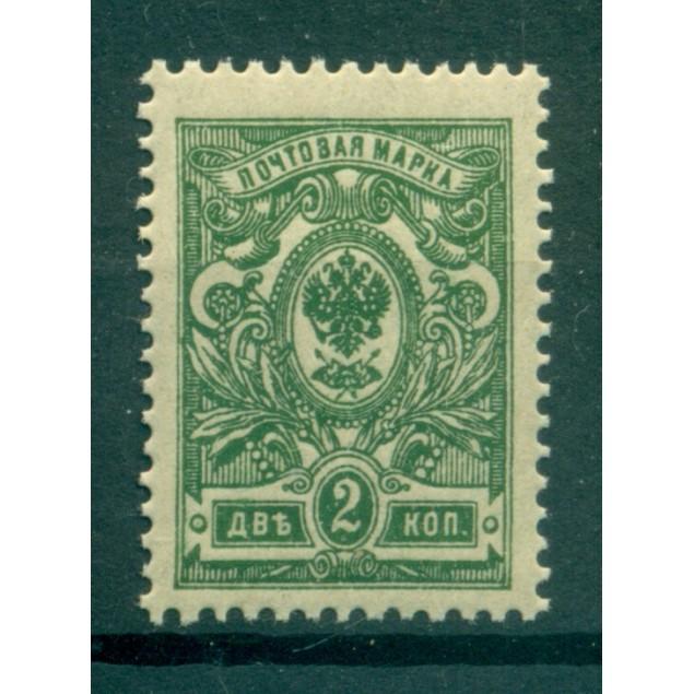 Impero russo 1909/19 - Y & T n. 62 - Serie ordinaria (Michel n. 64 II A b)