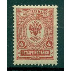 Impero russo 1909/19 - Y & T n. 64 - Serie ordinaria (Michel n. 66 II A b)