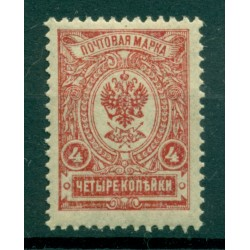 Russian Empire 1909/19 - Y & T n. 64 - Definitive (Michel n. 66 II A b)