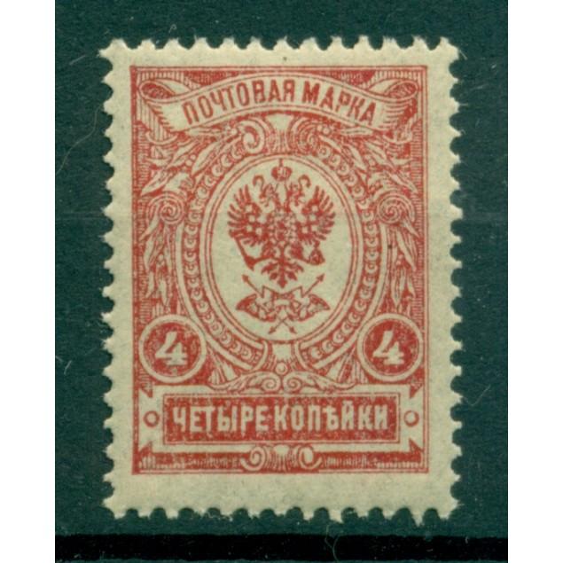 Russian Empire 1909/19 - Y & T n. 64 - Definitive (Michel n. 66 II A b)