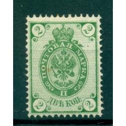 Empire russe 1883-85 - Y & T  n. 29 a. - Série courante (Michel n. 30 A a)