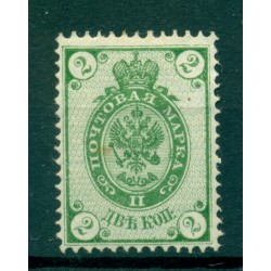 Impero russo 1883-85 - Y & T n. 29 a. - Serie ordinaria (Michel n. 30 C c)