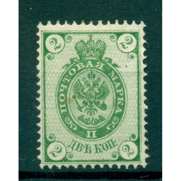 Empire russe 1883-85 - Y & T  n. 29 a. - Série courante (Michel n. 30 A a)