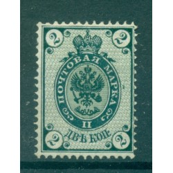 Empire russe 1883-85 - Y & T  n. 29 - Série courante (Michel n. 30 A a)