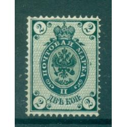 Russian Empire 1883-85 - Y & T n. 29 - Definitive (Michel n. 30 A a)