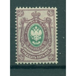 Russian Empire 1883-85 - Y & T n. 34 - Definitive (Michel n. 35 A)
