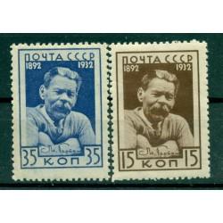 USSR 1932 - Y & T n. 460/61 - Maxim Gorky (Michel n. 412/13 X)