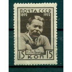 URSS 1932 - Y & T n. 460 - Maxime Gorki (Michel n. 412 X)