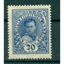 URSS 1926-27 - Y & T n. 360A - Au profit des enfants sans abri (Michel n. A XVIII Z)
