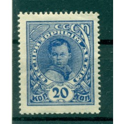 URSS 1926-27 - Y & T n. 362A - Au profit des enfants sans abri (Michel n. A XVIII Y)