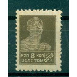 USSR 1925/27 - Y & T n. 294 b. - Definitive  (Michel n. 278 II A X I)