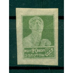 USSR 1923-35 - Y & T n. 241 - Definitive (Michel n. 235 I A)