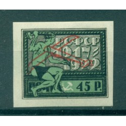 RSFSR 1922 - Y & T n. 1 air mail - Soviet Republic (Michel n. 200 x)
