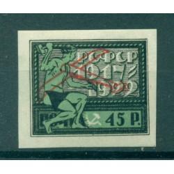 RSFSR 1922 - Y & T n. 1 poste aérienne - République des Soviets (Michel n. 200 x)