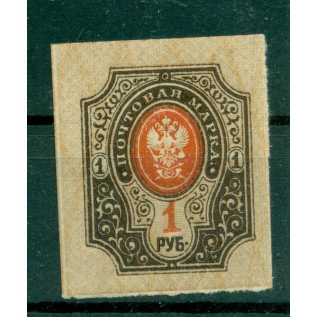 Empire russe 1917-19 - Y & T n. 121 - Série courante (Michel n. 77 B x b)