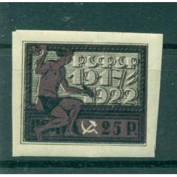 RSFSR 1922 - Y & T n. 172 - 5e anniversaire de la République des Soviets (Michel n. 197 x)
