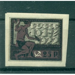 RSFSR 1922 - Y & T n. 172 - 5th anniversary of the Soviet Republic (Michel n. 197 x)