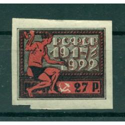 RSFSR 1922 - Y & T n. 173 - 5e anniversaire de la République des Soviets (Michel n. 198 x)