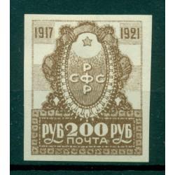 RSFSR 1921 - Y & T n. 150A - 4e anniversaire de la Révolution d'Octobre (Michel n. II)