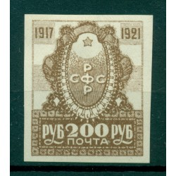 RSFSR 1921 - Y & T n. 150A - 4th anniversary of the October Revolution (Michel n. II)