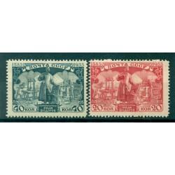 USSR 1934 - Y & T n. 519/20 - Ivan Fedorov (Michel n. 472/73 x)