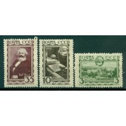 USSR 1933 - Y & T n. 473/75 - Karl Marx (Michel n. 424/26 X)