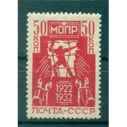 URSS 1932 - Y & T n. 468 - Secours Rouge international (Michel n. 421)