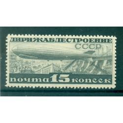 URSS 1931 - Y & T n. 26B posta aerea - Costruzione di dirigibili (Michel n. 406 A)