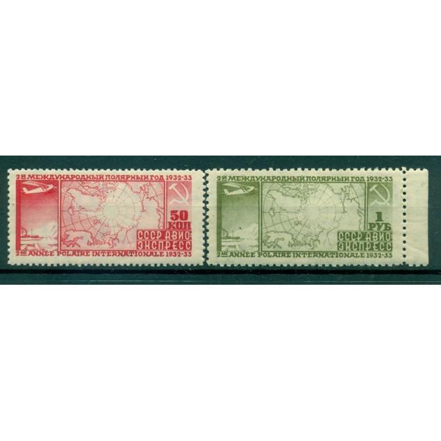 USSR 1932 - Y & T n. 31/32 air mail - 2nd International Polar Year (Michel n. 410 A/11 B)
