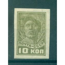 URSS 1929-32 - Y & T n. 442 - Serie ordinaria (Michel n. 371 B X)