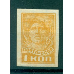 USSR 1929-32 - Y & T n. 437 - Definitive (Michel n. 365 B X a)