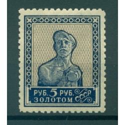 URSS 1923-35 - Y & T n. 265 (B) - Série courante (Michel n. 261 I D II)