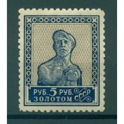 URSS 1923-35 - Y & T n. 265 (B) - Serie ordinaria (Michel n. 261 I D II)